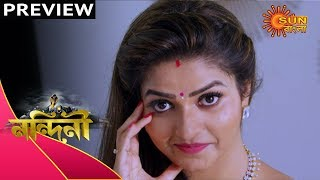 Nandini - Preview | 20th Jan 2020 | Sun Bangla TV Serial | Bengali Serial