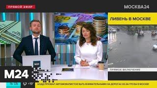 Курс евро превысил 84 рубля впервые с апреля 2020 года - Москва 24
