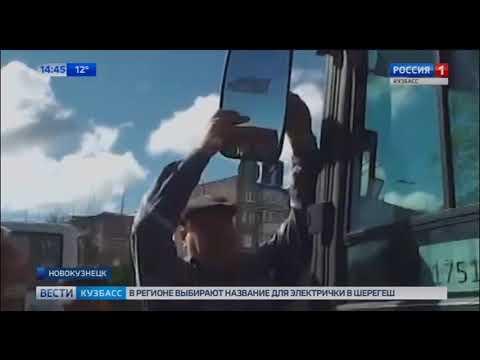 В Новокузнецке несколько опасных автобусов сняли с рейса