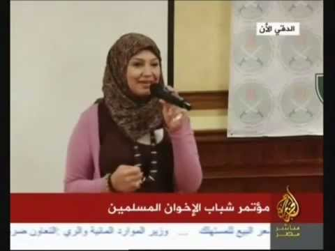 Asmaa Mahfouz and Muslim Brotherhood Youth