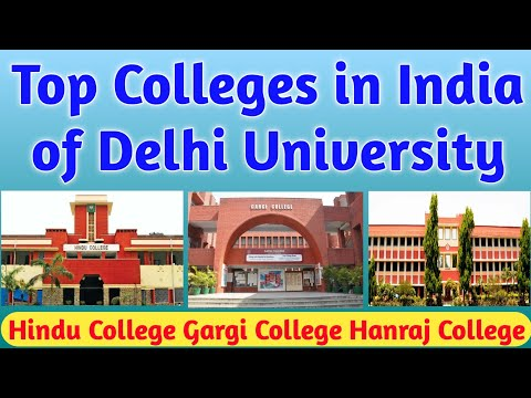 Top College Of Delhi University In India | Delhi University Ke Top College | Thanks To Polity