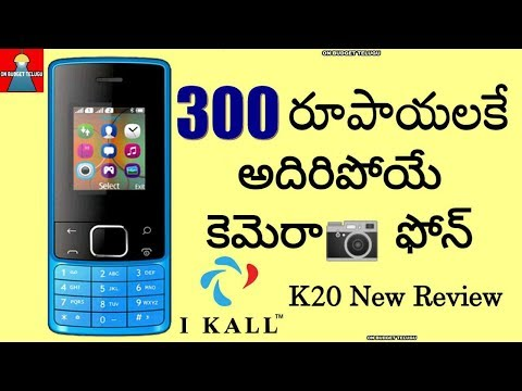 cheap-mobile-phone-for-rs-300-only-|-ikall-k20-new-cell-phone-unboxing-and-review
