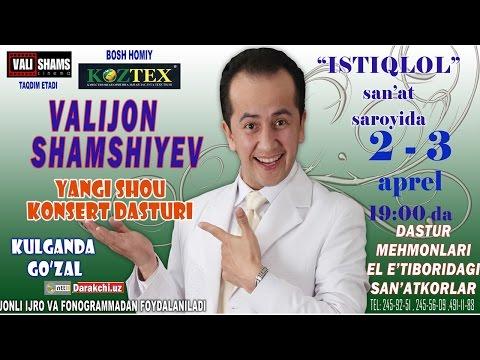 Valijon Shamshiyev - Kulganda go'zal | konsert dasturi 2011