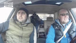 Тест-драйв - Hyundai Equus