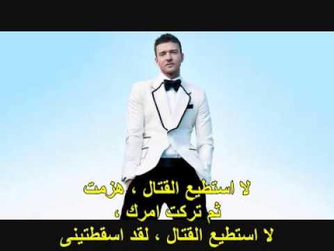 Justin Timberlake  TKO مترجم عربى