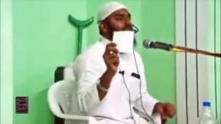 786 is not bismillah challenge