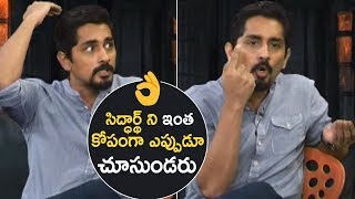 Hero Siddharth Extraordinary Answer On His Controversies In TFI  Fantastic  TFPC