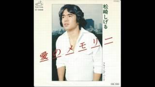 松崎さんはこれしか知りません(;^ω^) チョコレートのCMソングで聞き...