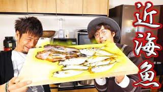 釣ってきた魚をカボスを使った料理にしてみたら簡単激ウマだった!
