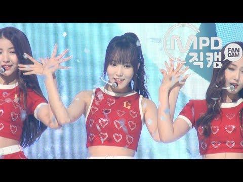 [MPD fancam] GFRIEND YUJU Fancam LOVE WHISPER @MCOUNTDOWN_170817