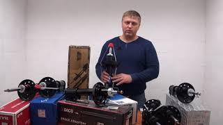 Что необходимо знать перед покупкой передних амортизаторов на OPEL ASTRA G