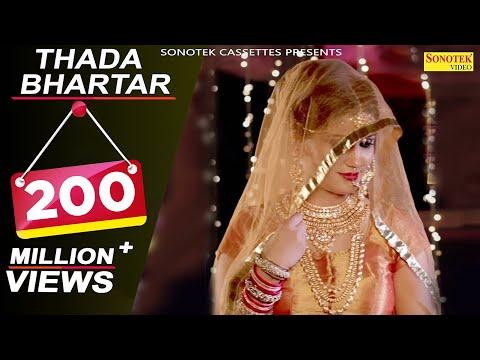 Thada Bhartar   Sapna Chaudhary, Ronit Sony   Raju Punjabi, Sushila Takhar   Sapna Best Song 2017