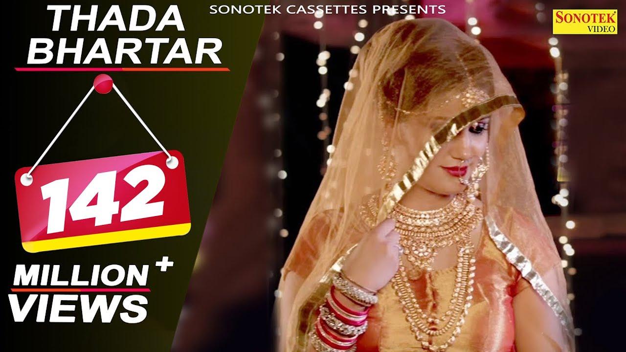 Thada Bhartar | Sapna Chaudhary, Ronit Sony | Raju Punjabi, Sushila Takhar | Sapna Best Song 2017 #1