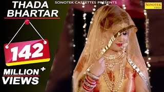 Thada Bhartar | Sapna Chaudhary, Ronit Sony | Raju Punjabi, Sushila Takhar | Sapna Best Song 2017