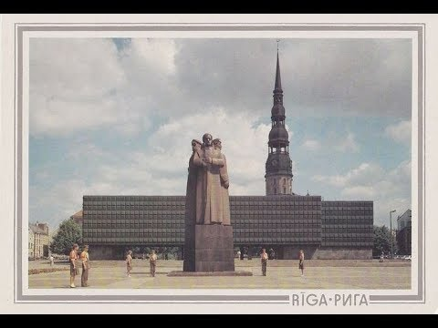 Padomju Rīga / Советская Рига / Soviet Riga