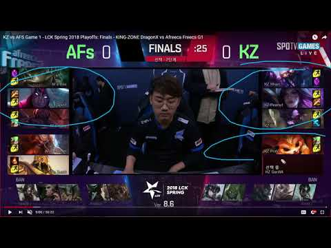 [S-VOD] KingZone vs Afreeca LCK Spring 2018 Finals Game 1 ft. CroissantLoL