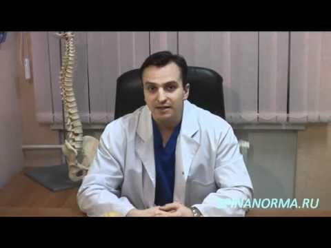 Микрохирургическое удаление межпозвоночных грыж диска