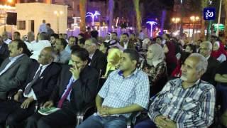 فعاليات مدينة الثقافة الأردنية لعام 2017 في المفرق - (17-6-2017)