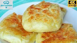 ПАРАТХА С СЫРОМ ☆ Восточная кухня ☆ Лепешки с сыром ☆ Дастархан