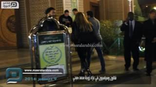 مصر العربية   فنانون وسياسيون في عزاء زوجة محمد صبحي