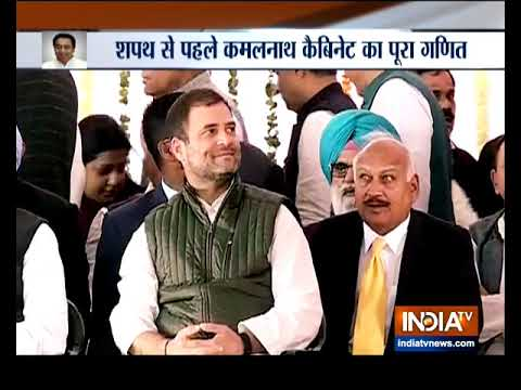 MP Cabinet Formation: New Congress ministers to take oath in Bhopal