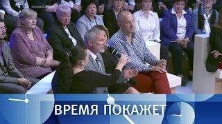 Голос Украины. Время покажет. Выпуск от21.09.2017
