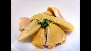 【20無限】:  浸白切雞 ( 起骨就不會血淋淋 ) White-cut Chicken