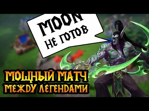 Moon (NE) Vs Infi (ORC). Охотник на демонов и ОРДА. Cast #138 [Warcraft 3]