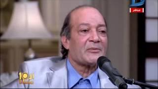 العاشرة مساء| أحمد الحجار - أغنية