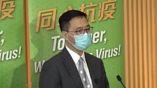 Publication Date: 2020-07-10 | Video Title: 疫情突升 香港教育局長楊潤雄宣佈全港學校下周一提早放暑假