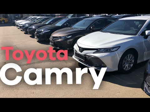 ‼️TOYOTA Camry 70‼️ Все комплектации и цвета
