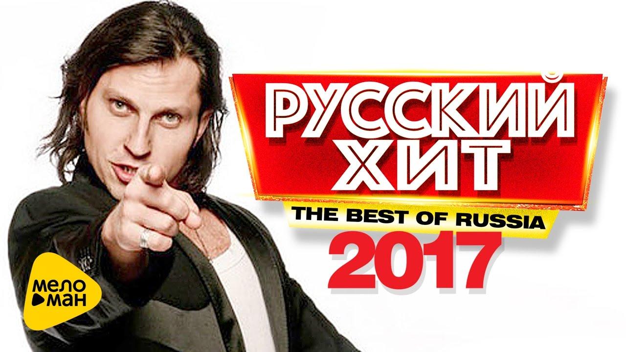 More Aleksandr Russian Russian