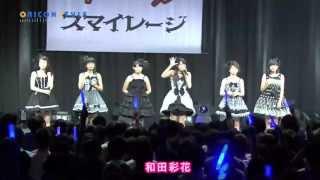 6人組アイドルグループ・スマイレージが26日、都内で2ndアルバム&デビュー3周年記念イベントを開催した。 続きを読む http://www.oricon.co.jp/news/music/...