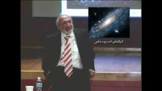 The Creation of the Universe By Ebrahim Victory