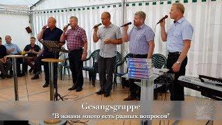 """FECG Lahr - Gesangsgruppe - """"В жизни много есть разных вопросов"""" - Bibelfestival 2018"""