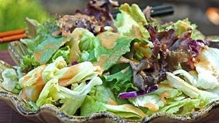 Ginger Salad Dressing  EASY TO LEARN  QUICK RECIPES  EASY TO LEARN