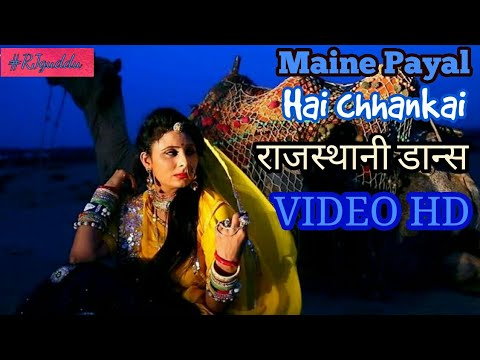 maine-payal-hai-chhankai---dance-full-hd-|-falguni-pathak-song-video-|