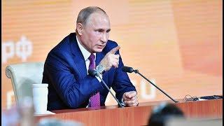 Большая пресс конференция Владимира Путина