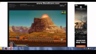 Машины игры *1 видео*(, 2016-05-04T16:53:15.000Z)