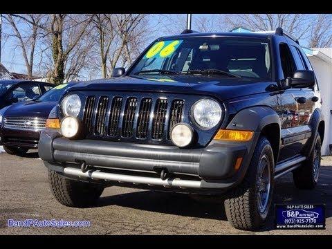 Liberty Auto Sales >> 2006 Jeep Liberty 3.7 Renegade 4x4 - YouTube