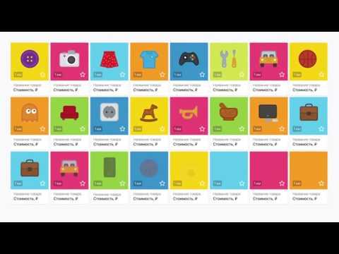 ab03b15790eb Юла – объявления рядом приложение скачать юла бонусы промо код - YouTube