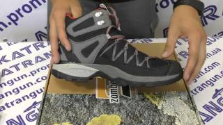 Ботинки для ходьбы по горам Zamberlan Crosser Plus