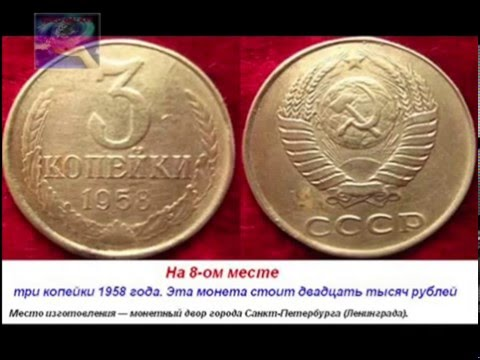 Ценные монеты Ленин 100 лет СССР 1 рубль 1970 года,  Review of the coin,Coins of 1 ruble for years