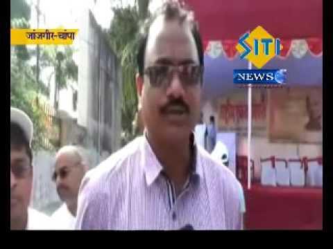 Janjgir Champa Education Department Notice