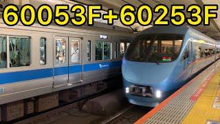 【警笛連発】小田急回送MSE 60053F+60253F【町田駅通過 小田急発着動画#145】