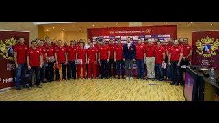 Видеопортал для тренеров по тактике хоккея с шайбой от ФХР