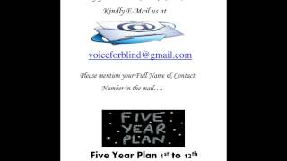Brief Information about Five Year Plan (By Anita Sharma)