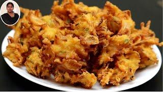 1 கப் சாதம் இருந்தா உடனே இதுபோல பக்கோடா செஞ்சி பாருங்க | Snacks Recipes in Tamil