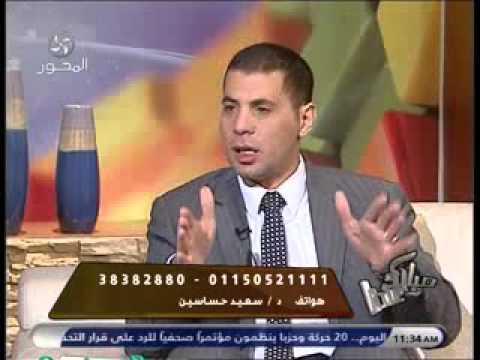sa3eed 7asaseen 27-3-2013