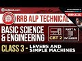 RRB ALP Basic Science & Engineering 2018 Technical | Class 3 | Simple Machines Quiz | CBT 2 Part A